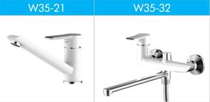 ROSSINKA W Набор смесителей для ванной и кухни, цвет белый, поверхность глянцевая