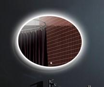 ESBANO New 2018 Зеркало со встроенной подсветкой ES-2073RDO, Размер: 78х58х5