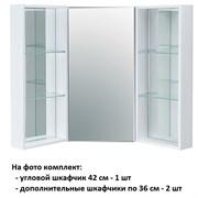 AQUATON Кантара 42 Зеркальный шкафчик угловой