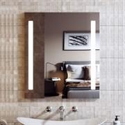 ALAVANN Neve Duo 70 Зеркало с подсветкой