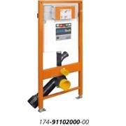 174-91102000-00 Jomo Tech Система инсталляции для подвесного унитаза с системой отвода запаха H=1120