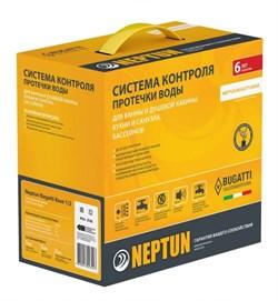 Система защиты от протечек Neptun Bugatti Base - фото 5592