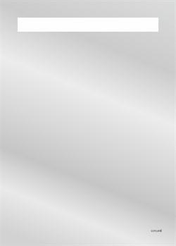 Зеркало с подсветкой CERSANIT LED 010 BASE 50, ширина 50 см, кнопочный выключатель - фото 58712