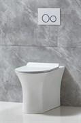 BELBAGNO Ancona Унитаз приставной безободковый, полное примыкание, P-trap, сиденье приобретается отдельно