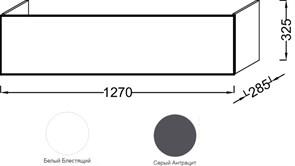JACOB DELAFON Struktura Основа для мебели 117 см