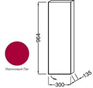 JACOB DELAFON Rythmik Полуколонна правосторонняя 30 см