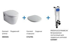 НАБОР 3 В 1 CONNECT - Комплект Унитаз + Инсталляция ( без кнопки)